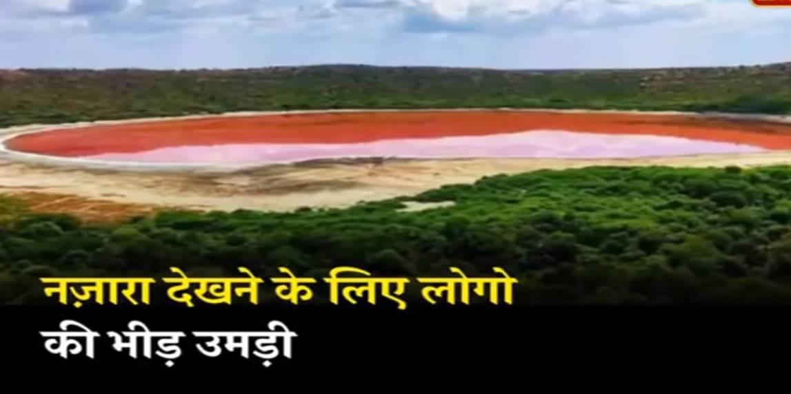 Jezero u Indiji postalo ružičasto
