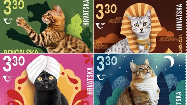 Egzotične mačke na prigodnim novim poštanskim markama