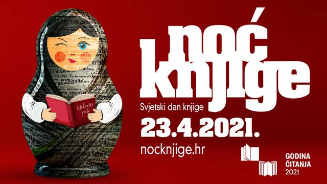 U petak Noć knjige s više od 1100 programa i akcija diljem Hrvatske