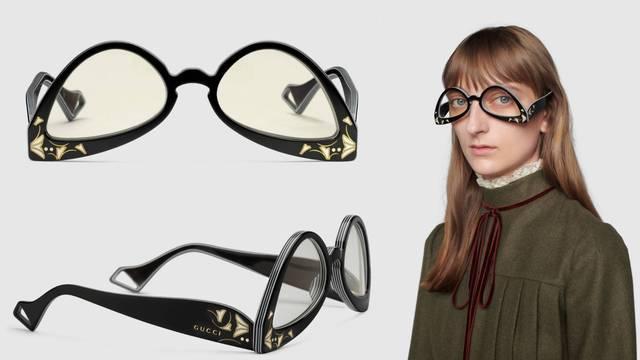 Luda godina, lude naočale: Sad su mačkasti okviri - naopačke!
