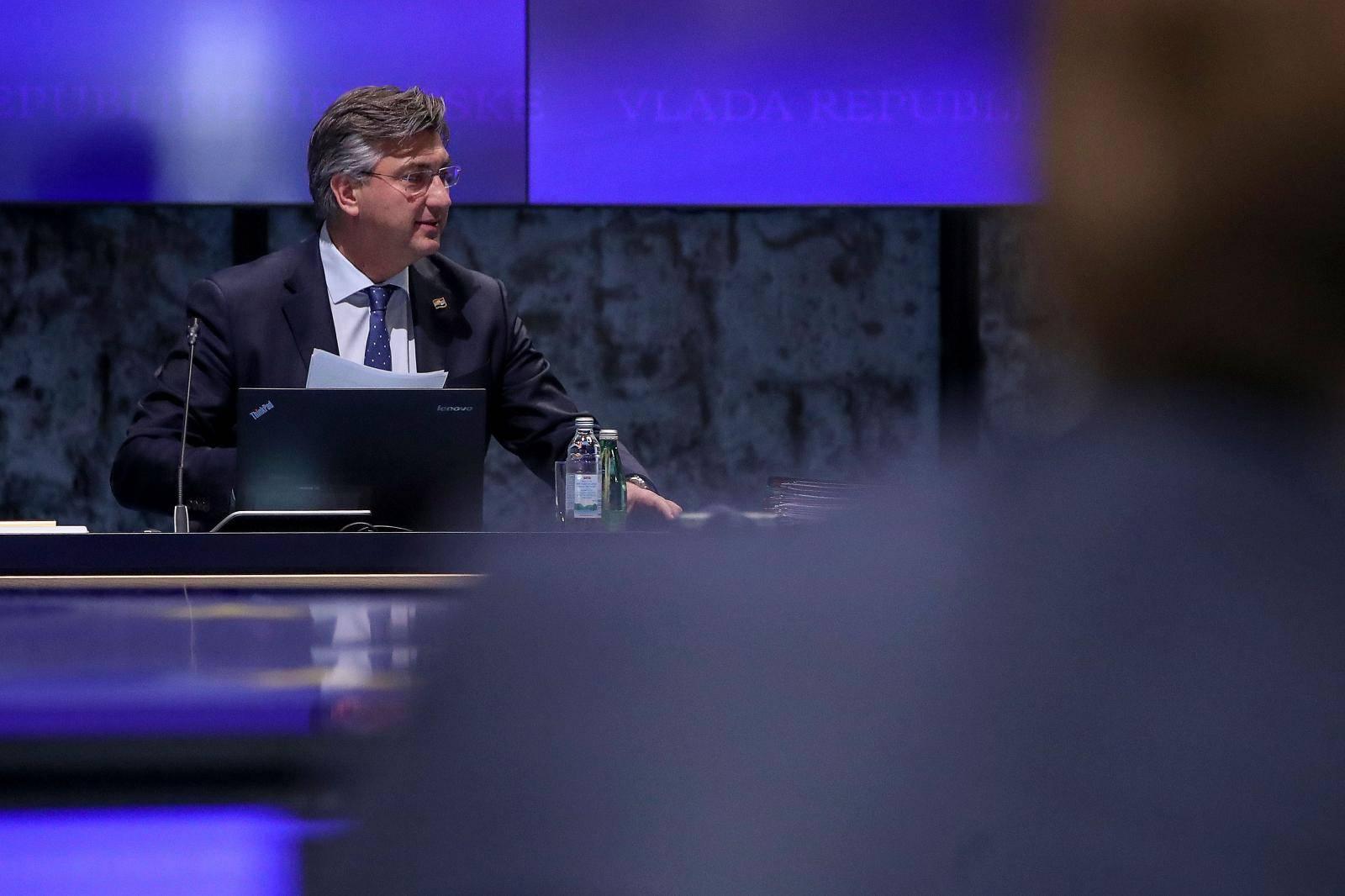 Zagreb: U zgradi NSK održana  227. sjednica Vlade RH