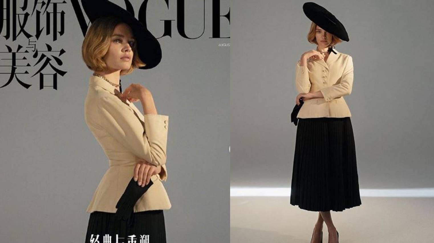 Natalia Vodianova odjenula je originalne Diorove New Look kreacije s kraja 40-ih godina
