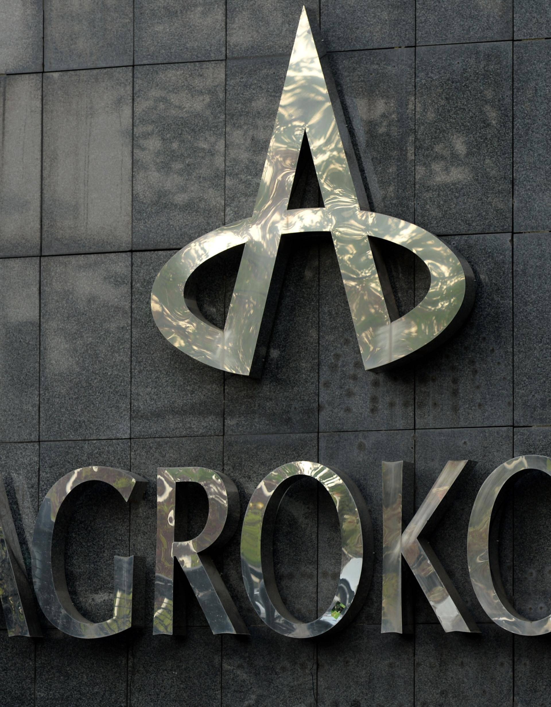 Slovenija: Sud globu Agrokoru smanjio sa 53 na milijun eura