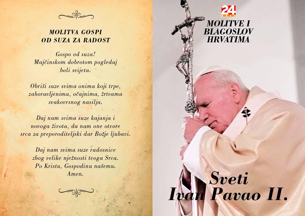 U četvrtak uz 24sata darujemo Karticu svetog Ivana Pavla II.