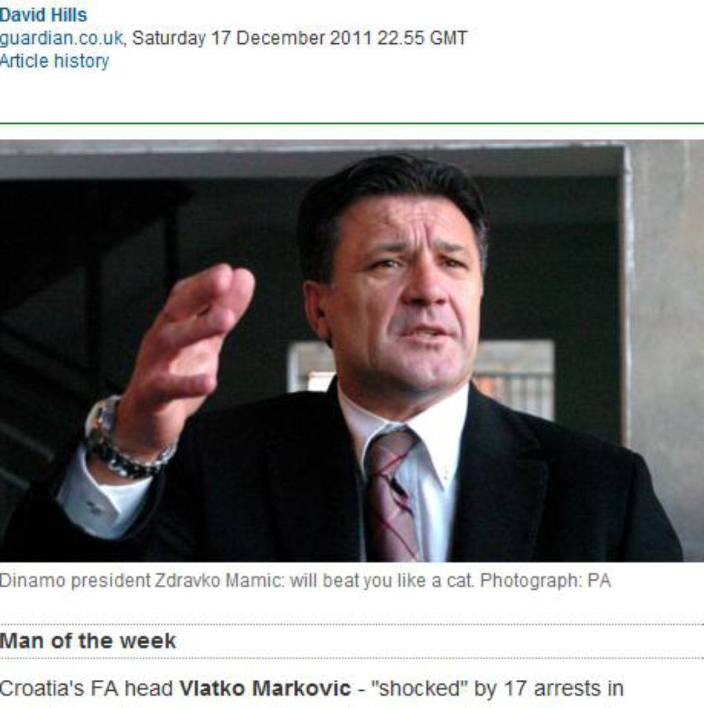 screenshot Guardian