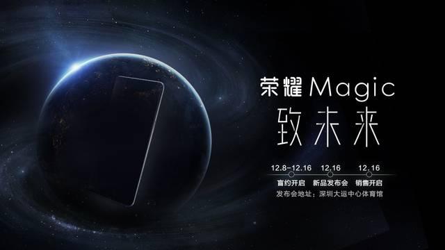 'Magični' Honor je Huaweijev odgovor na  Xiaomi Mi Mix