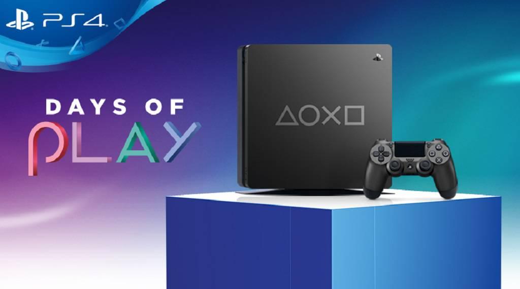 Days of Play -  11 dana izvrsnih ponuda uz limitirano izdanje PS4