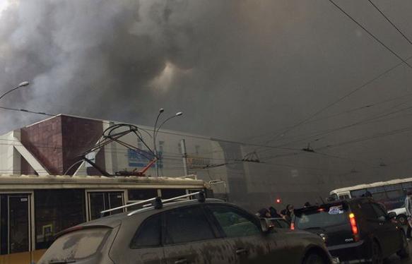 U požaru trgovačkog centra 4 mrtvih, među njima troje djece