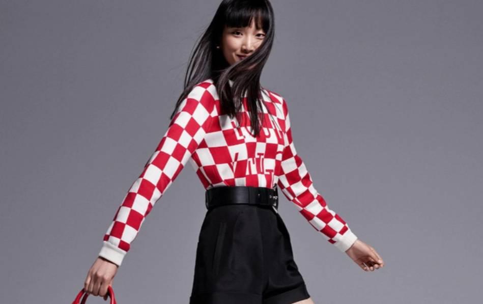 Nova Louis Vuitton majica