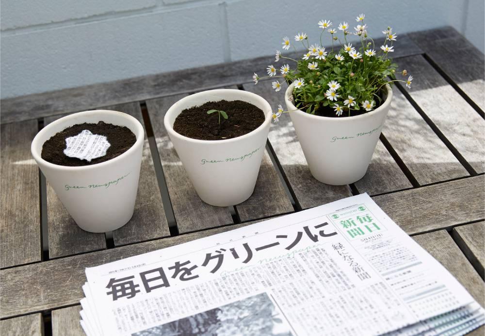 Novine koje se sade nakon čitanja