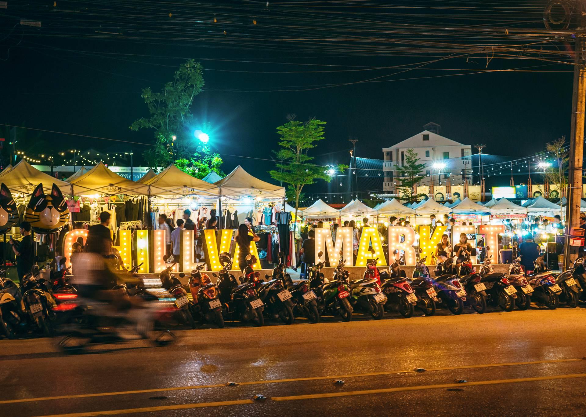 Phuket, Tajland: Od cjenkanja do masaže sa 'sretnim krajem'