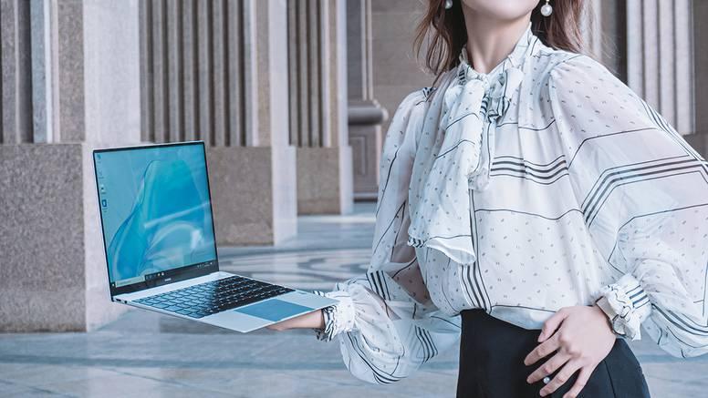 Olakšajte svakodnevne rutine uz Huawei MateBook X 2020