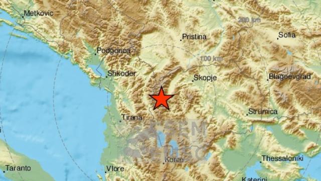 Potres u Makedoniji: 'Prozori su se tresli, kratko, ali intenzivno'