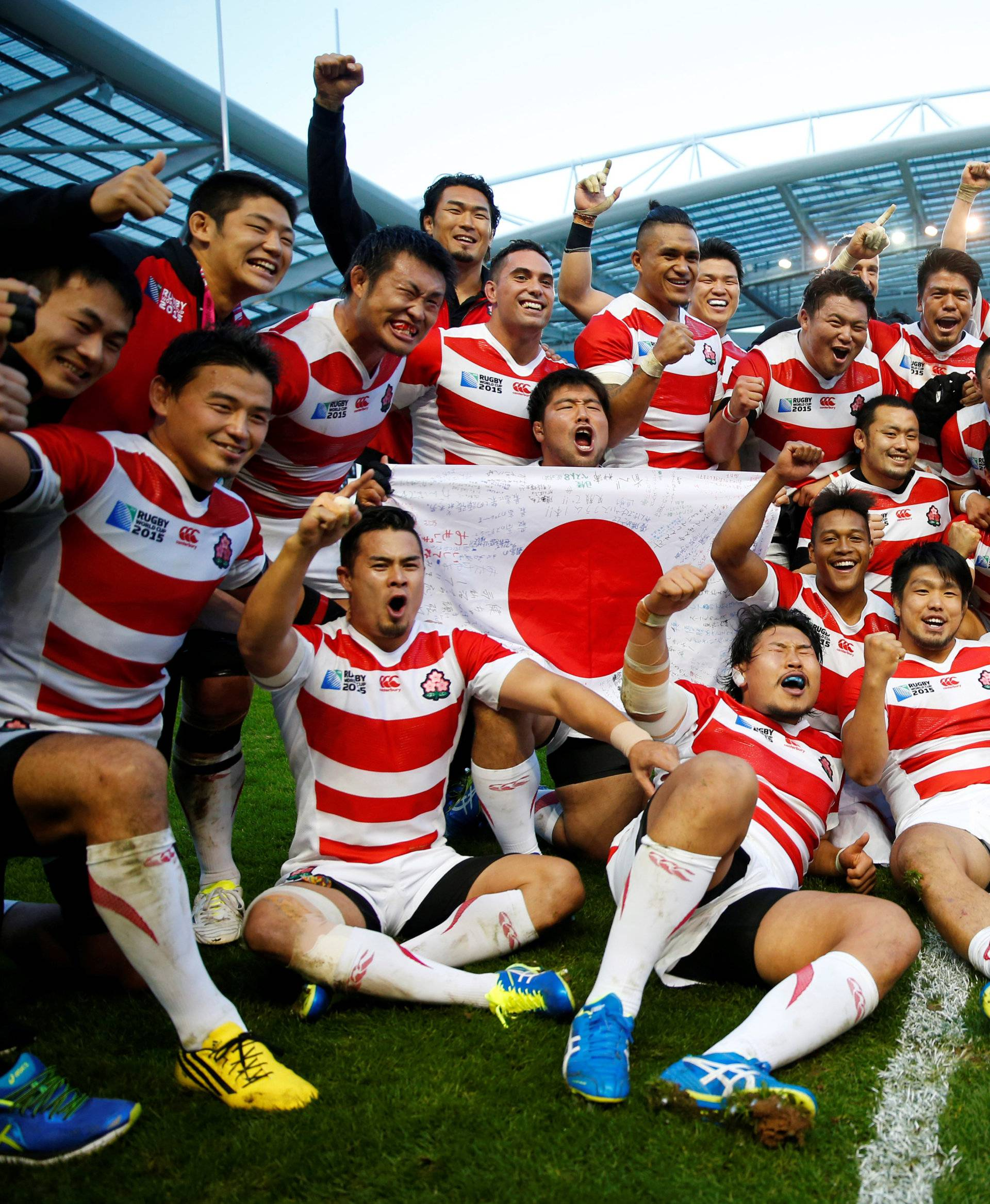 FILE PHOTO: South Africa v Japan - IRB Rugby World Cup 2015 Pool B