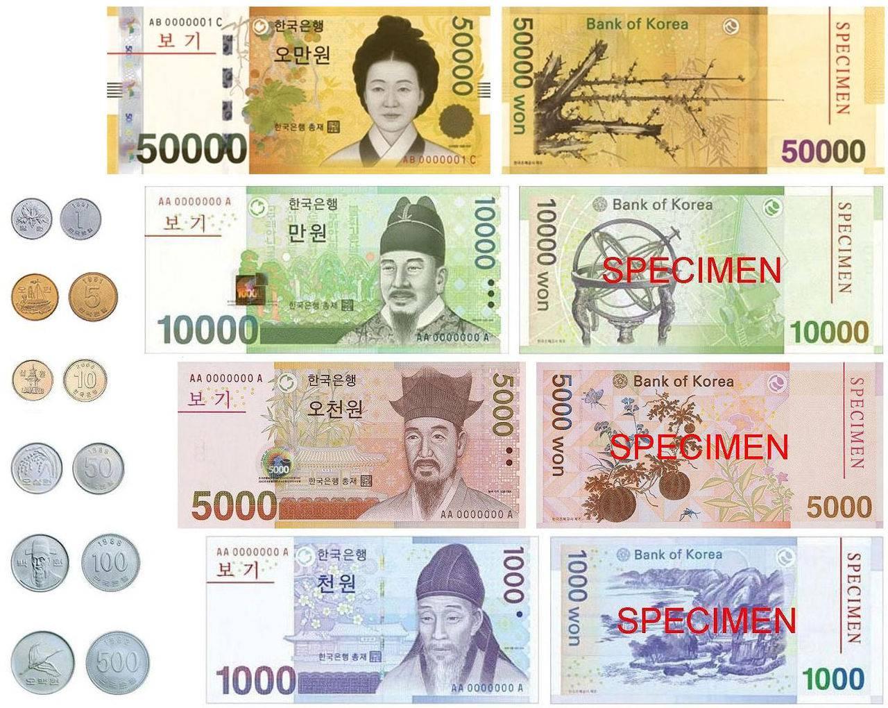 Stanovnici Južne Koreje u strahu od korone steriliziraju novčanice