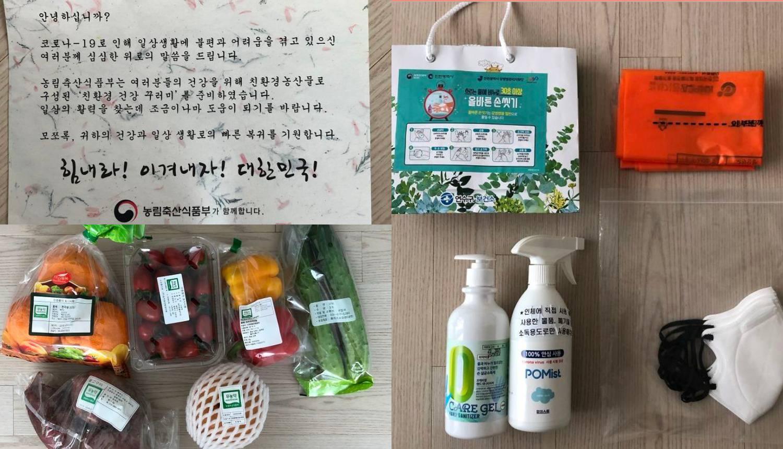 Evo kako izgleda 'paket utjehe' za izolaciju u Južnoj Koreji