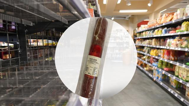 Zbog E. coli koja izaziva krvavi proljev i grčeve povlače salamu