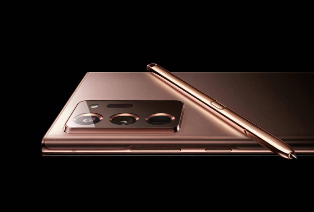 Cure detalji: Uz novi Note 20, Samsung će otkriti i puno bolji preklopni Galaxy Fold telefon