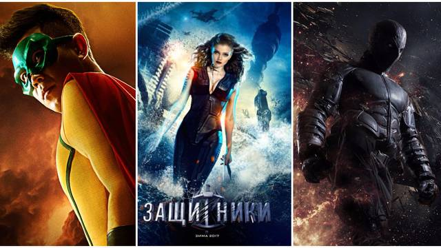 Strani superheroji: Ne snimaju samo Amerikanci takve filmove