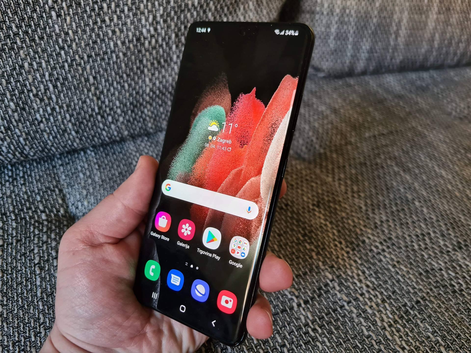 FOTO Galaxy S21 Ultra  u foto obračunu s OnePlus 9 Pro