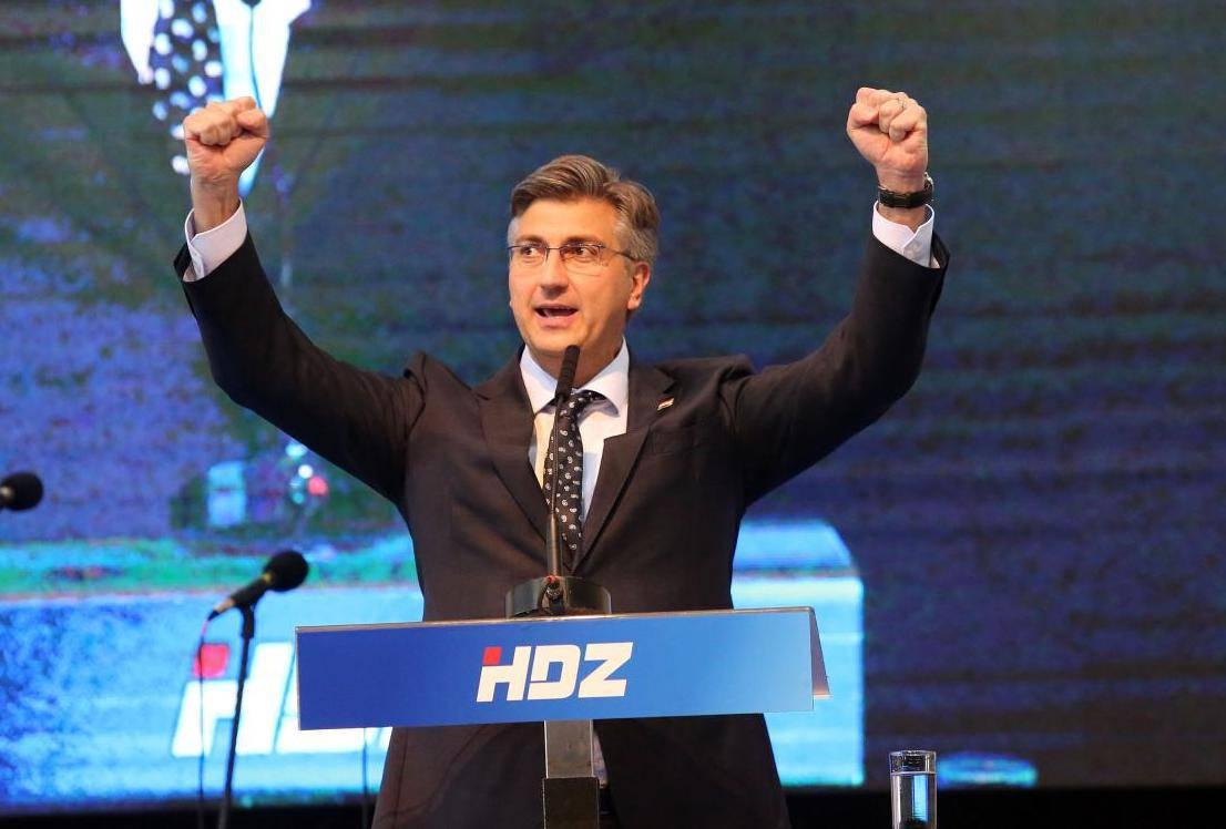 Povjerljivi projekt: Evo kako će Plenković srušiti Povjerenstvo