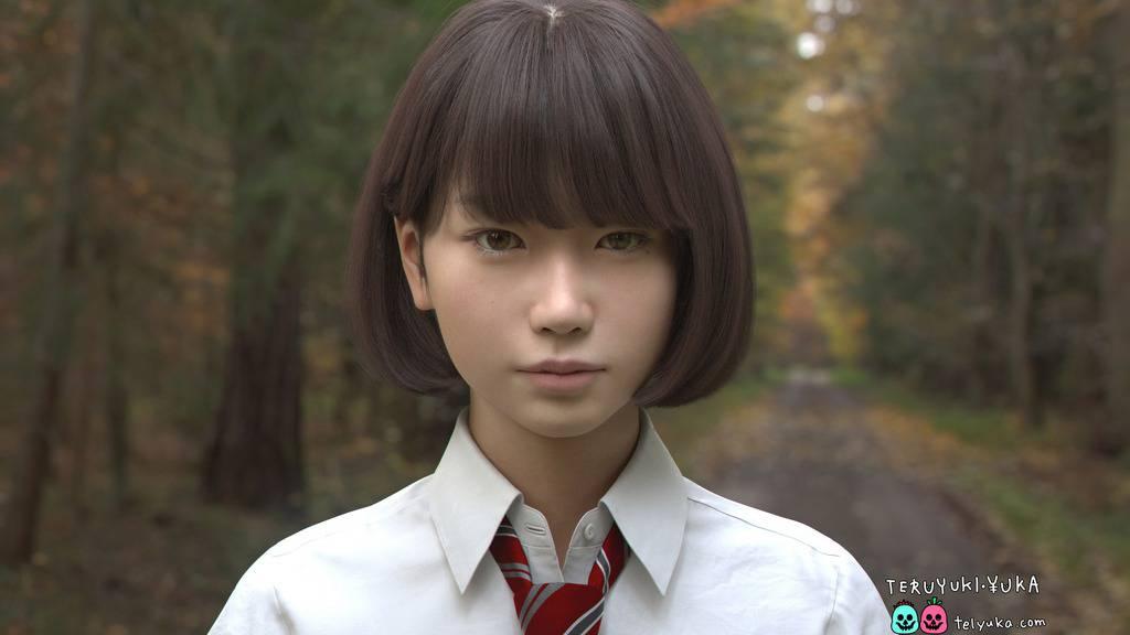 Teruyuki i Yuka Ishikawa