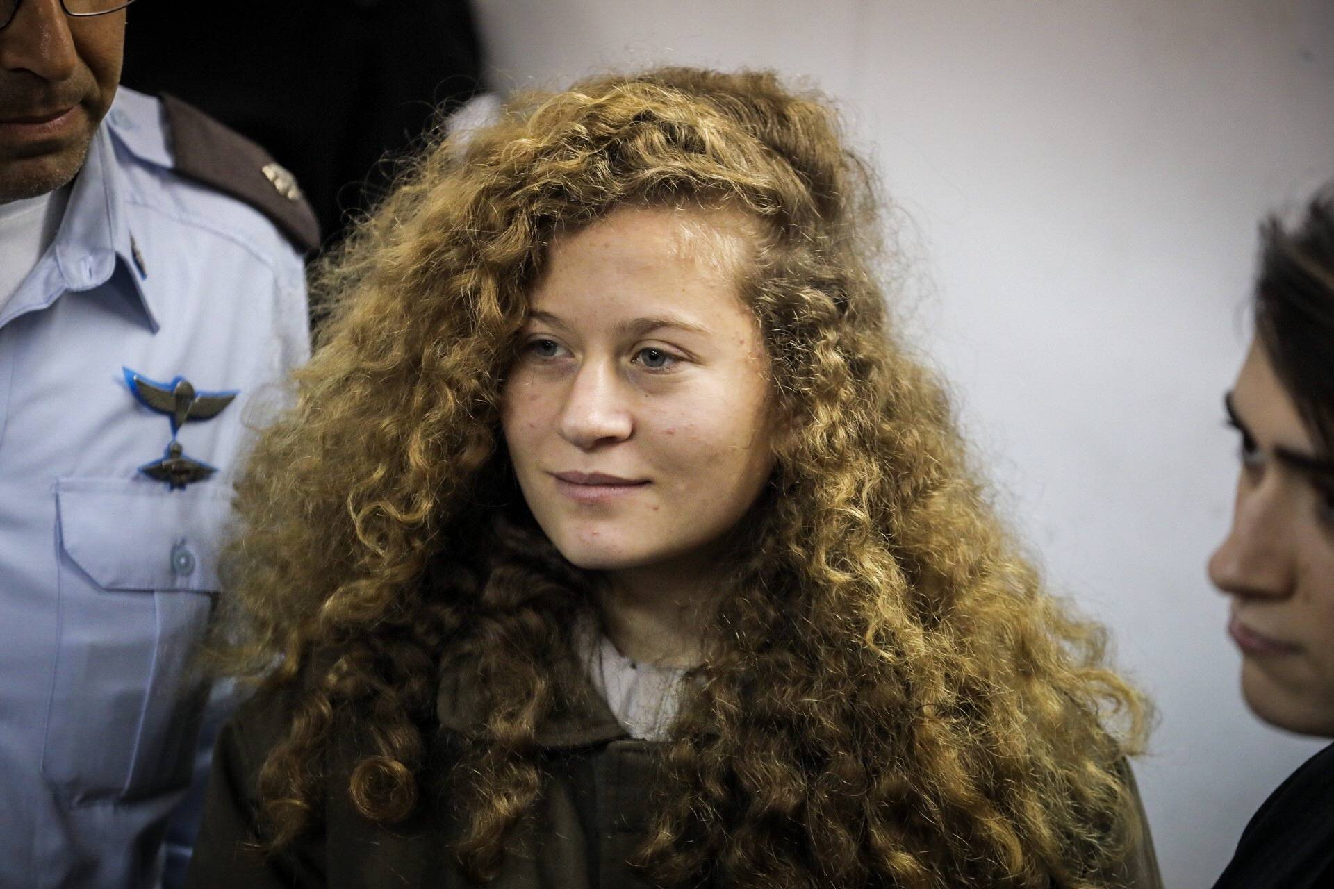 Ahed Tamimi trial in West Bank