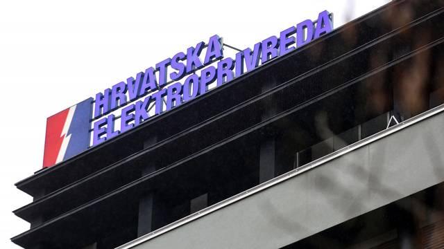 Zagreb: Zgrada HEP-a u Vukovarskoj ulici