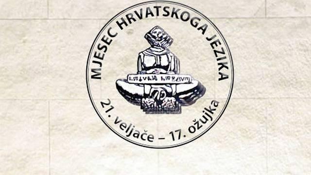 Počinje Mjesec hrvatskoga jezika: Učenike se poziva na virtualni sat hrvatskog jezika