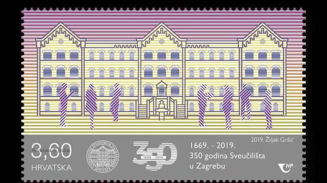 Prigodna poštanska marka za 350 god. Sveučilišta u Zagrebu